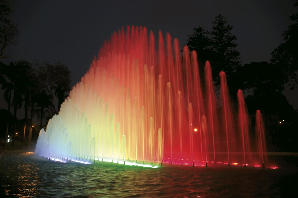 Parque de la Reserva Group of Fountains: Rainbow Fountain